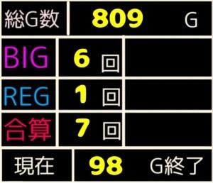 f:id:karutookaruto:20200115220737j:plain
