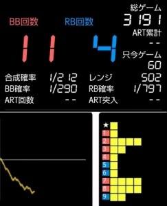 f:id:karutookaruto:20200115221339j:plain