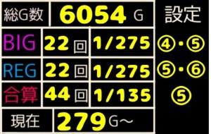f:id:karutookaruto:20200115222919j:plain