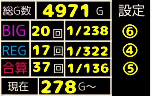 f:id:karutookaruto:20200115223011j:plain