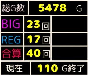 f:id:karutookaruto:20200115223044j:plain