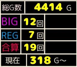 f:id:karutookaruto:20200116180633j:plain