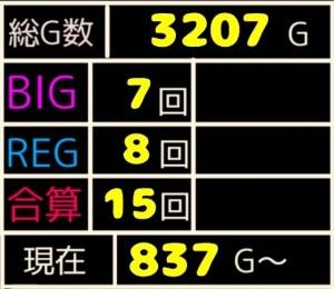 f:id:karutookaruto:20200116180707j:plain