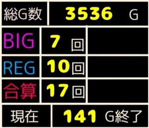 f:id:karutookaruto:20200116180726j:plain