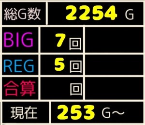 f:id:karutookaruto:20200117090531j:plain