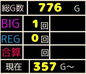 f:id:karutookaruto:20200117090604j:plain