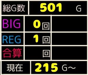 f:id:karutookaruto:20200117090630j:plain