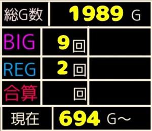 f:id:karutookaruto:20200117090708j:plain