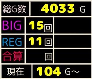 f:id:karutookaruto:20200117092750j:plain
