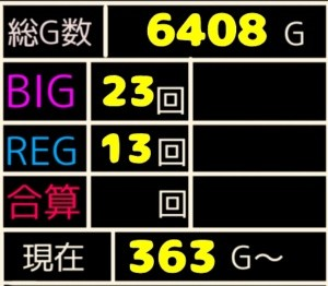 f:id:karutookaruto:20200117092803j:plain