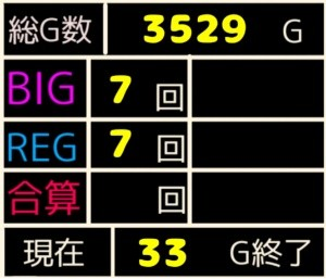 f:id:karutookaruto:20200117093835j:plain