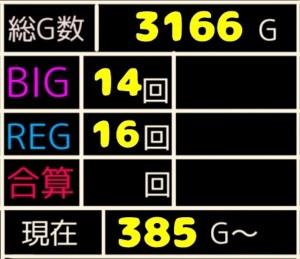 f:id:karutookaruto:20200117093848j:plain