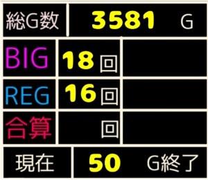 f:id:karutookaruto:20200117093858j:plain