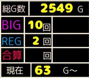 f:id:karutookaruto:20200117095653j:plain