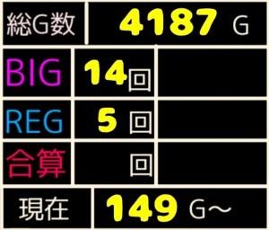 f:id:karutookaruto:20200117143858j:plain