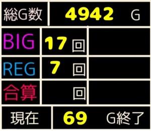 f:id:karutookaruto:20200117143918j:plain