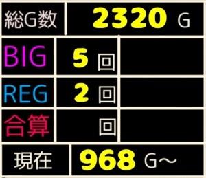 f:id:karutookaruto:20200117145354j:plain