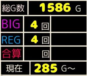 f:id:karutookaruto:20200117145426j:plain