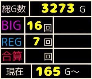 f:id:karutookaruto:20200117152907j:plain