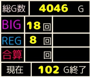 f:id:karutookaruto:20200117152925j:plain