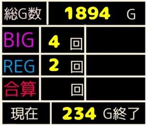 f:id:karutookaruto:20200117153613j:plain