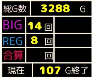 f:id:karutookaruto:20200117181324j:plain
