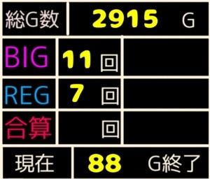 f:id:karutookaruto:20200117181712j:plain
