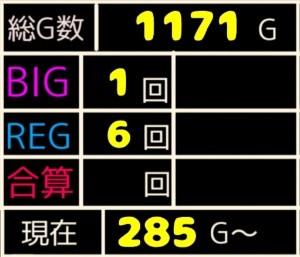 f:id:karutookaruto:20200117181727j:plain