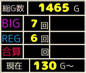 f:id:karutookaruto:20200118021440j:plain