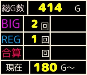 f:id:karutookaruto:20200118022510j:plain