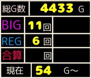 f:id:karutookaruto:20200118145644j:plain
