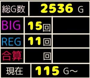 f:id:karutookaruto:20200118151700j:plain
