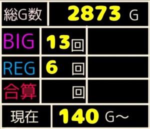 f:id:karutookaruto:20200118151717j:plain