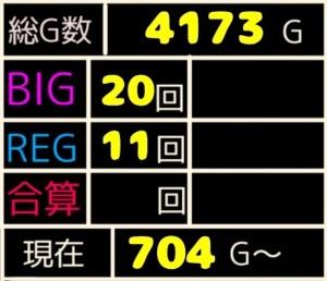 f:id:karutookaruto:20200118161435j:plain