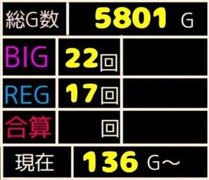 f:id:karutookaruto:20200118161557j:plain