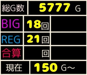 f:id:karutookaruto:20200118162143j:plain