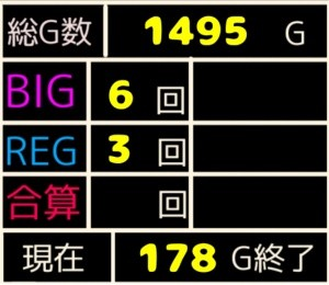f:id:karutookaruto:20200119082001j:plain