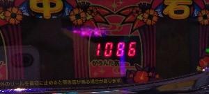 f:id:karutookaruto:20200121065644j:plain