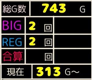 f:id:karutookaruto:20200121071521j:plain