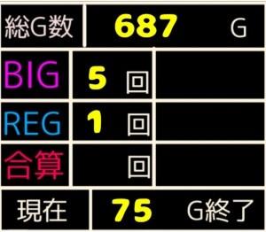 f:id:karutookaruto:20200121075308j:plain
