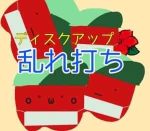 f:id:karutookaruto:20200121095638j:plain