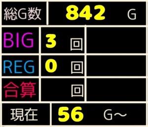 f:id:karutookaruto:20200122062226j:plain