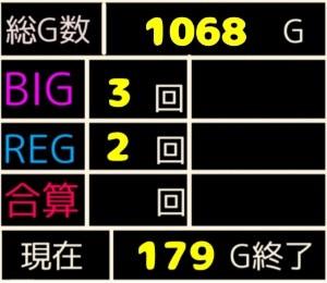 f:id:karutookaruto:20200122070049j:plain