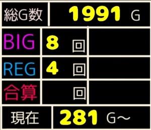 f:id:karutookaruto:20200122085740j:plain