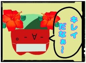 f:id:karutookaruto:20200122100319j:plain