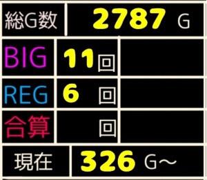 f:id:karutookaruto:20200123094132j:plain