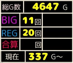 f:id:karutookaruto:20200123094349j:plain