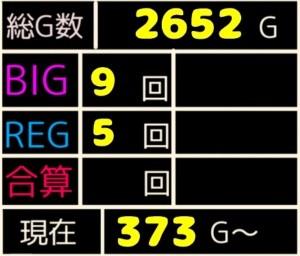 f:id:karutookaruto:20200123142053j:plain