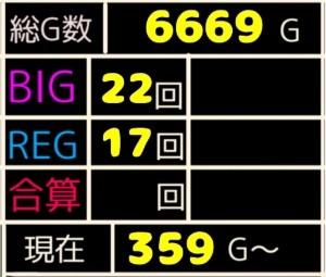 f:id:karutookaruto:20200123142107j:plain