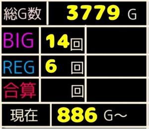 f:id:karutookaruto:20200123150848j:plain